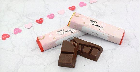 tony-chocolonely-valentijnsgeschenk
